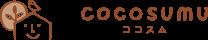 cocosmu ココスム