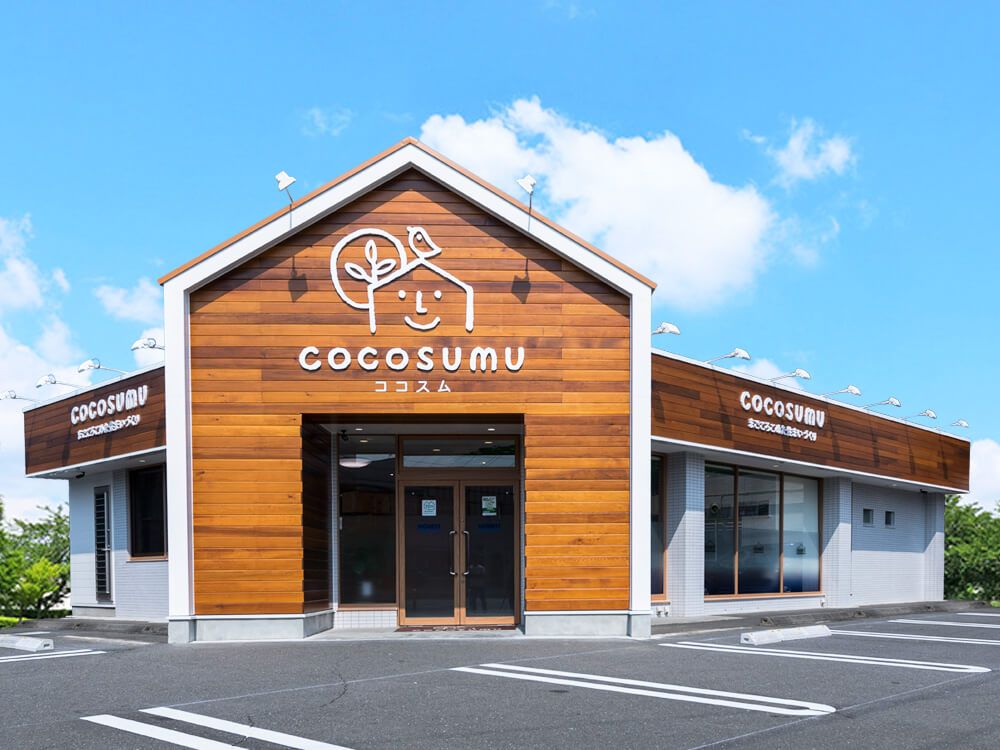 青梅市の新築一戸建て「ココスム」のショールーム