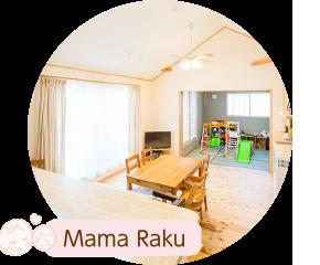 羽村市の新築一戸建てで家事の負担を軽減